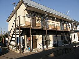 杉沢荘[201号室]の外観