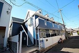 南荒子駅 2.8万円