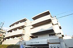 メゾン・ド・コンコルド[3階]の外観