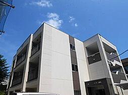 サン・フローラ三郎丸[3階]の外観