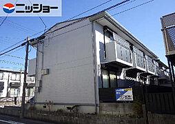 フォルサ茶屋ヶ坂[2階]の外観