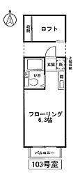 メゾンフレール[102号室号室]の間取り