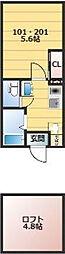 神奈川県横浜市泉区和泉中央南5丁目の賃貸アパートの間取り