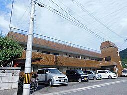和光荘[2階]の外観