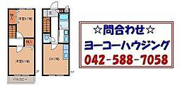 [テラスハウス] 東京都あきる野市下代継 の賃貸【/】の間取り