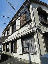 戸越駅 3.3万円