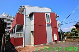 小郡駅 4.3万円