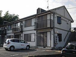 田丸駅 3.9万円
