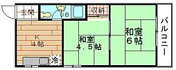 サンハイツ[4階]の間取り