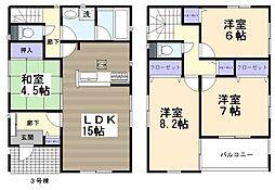 三河高浜駅 3,290万円