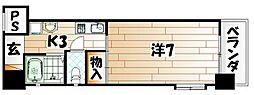 ヴィラコート戸畑元宮[9階]の間取り