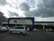 ホームプラザナフコ 日立北店(1170m)