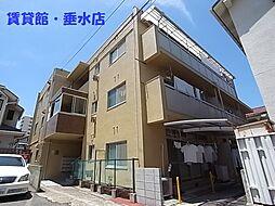 兵庫県神戸市垂水区北舞子1丁目の賃貸マンションの外観