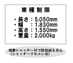 横浜駅 1.7万円