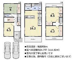堺市堺区中之町東2丁