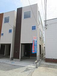 茅ヶ崎駅 4,590万円