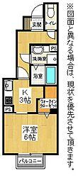 筑豊電気鉄道 穴生駅 徒歩3分の賃貸アパート 1階1Kの間取り