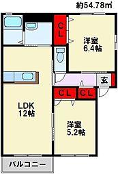 三洋タウン上の原 A棟[2階]の間取り