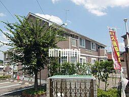 サンシャイン三田B[2階]の外観