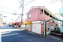 西武拝島線 武蔵砂川駅 徒歩15分