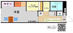 神奈川県相模原市緑区町屋4丁目の賃貸アパートの間取り