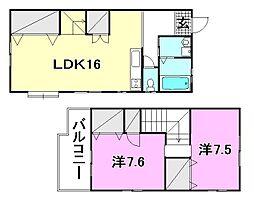 [テラスハウス] 愛媛県松山市和泉南1丁目 の賃貸【/】の間取り