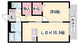 広畑駅 5.7万円