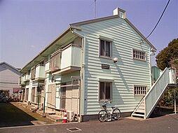 サンハイツA棟[202号室号室]の外観