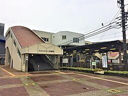 名鉄瀬戸線尾張旭駅 徒歩 約25分(約2000m)
