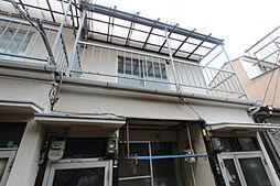 駒ヶ林駅 3.4万円