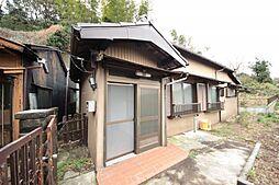 [一戸建] 神奈川県横須賀市汐入町4丁目 の賃貸【/】の外観