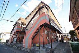 井尻駅 1.0万円