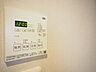 乾燥機能で天候や時間にかかわらず洗濯物を乾かせます。,3LDK,面積71.4m2,価格3,880万円,JR中央線 国立駅 徒歩10分,,東京都国立市中1丁目