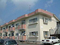 エルディムルナA[1階]の外観