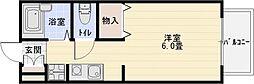 スワンヒルズ・ソフィア[2階]の間取り