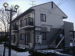 レークハバス[1階]の外観
