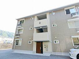 広島県広島市東区戸坂桜上町の賃貸アパートの外観