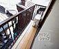 バルコニー,1K,面積22m2,賃料5.3万円,京阪本線 神宮丸太町駅 徒歩5分,京都市営烏丸線 丸太町駅 徒歩14分,京都府京都市上京区駒之町