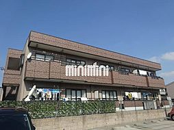 ローズ・ガーデン II[2階]の外観