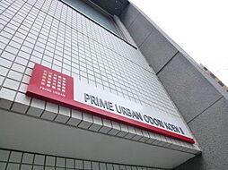 プライムア−バン大通公園II[5階]の外観
