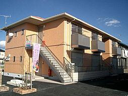 ル・クレールD[2階]の外観
