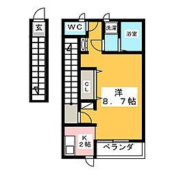 一期館[2階]の間取り