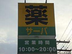 兵庫県川西市新田1丁目の賃貸マンションの外観