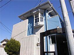 茅ヶ崎駅 2.7万円