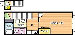 シャトレーヌII[2階]の間取り