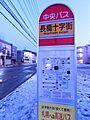 長橋十字街バス...