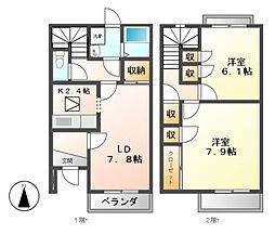 Sunny PlaceB[1階]の間取り