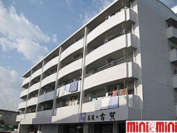 第二古賀ビル[3階]の外観