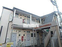 メゾン小松島[2階]の外観