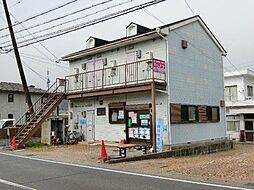 日野橋 1.1万円